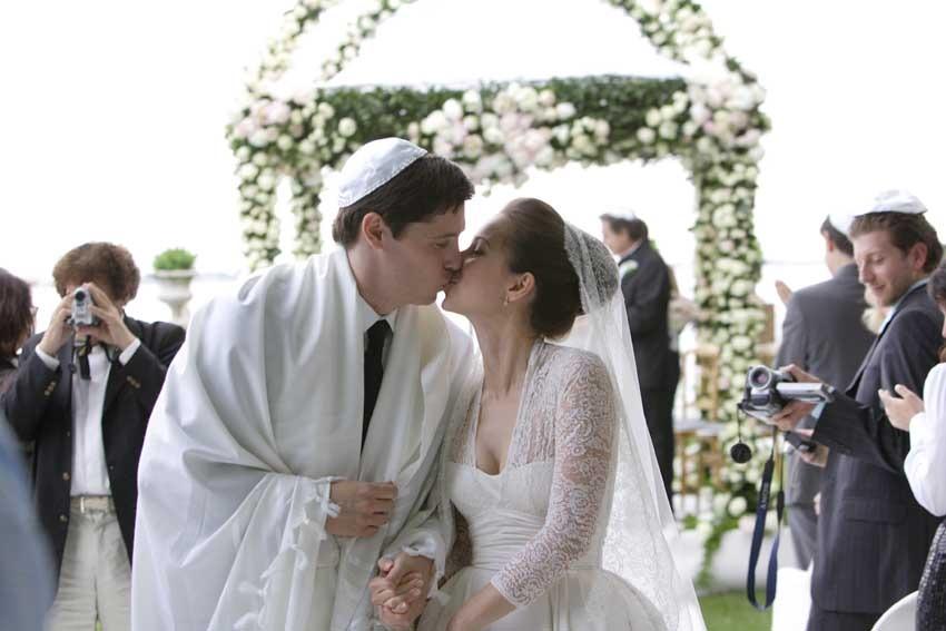 Outdoor Jewish Wedding In Venice