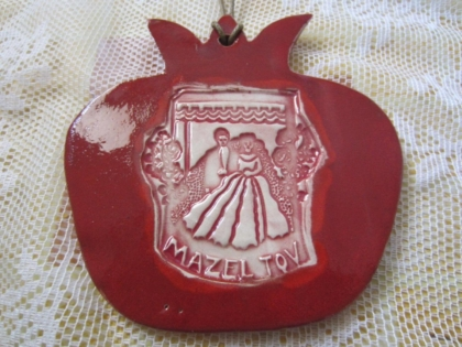 Pomegranate Tile, Jewish Wedding Favor